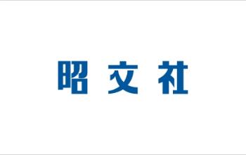 株式会社昭文社