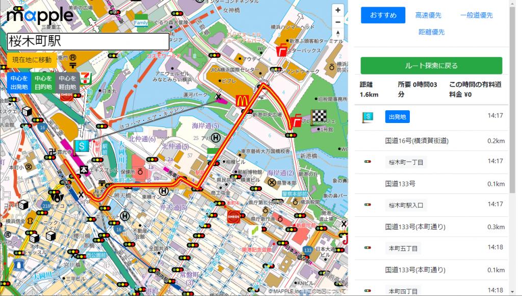 みなとみらい駅~赤レンガ倉庫までのルート検索(車)